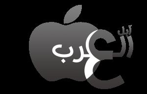 apple4ab