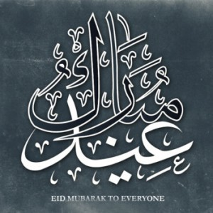 Eid 2014 Wallpapers