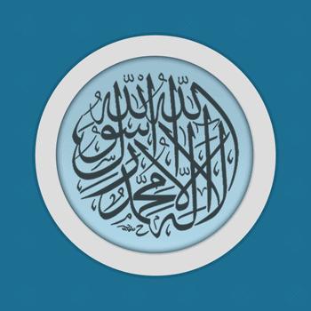 alsbht-alasdar-almtwr