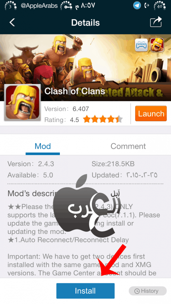 Clash of Clans4