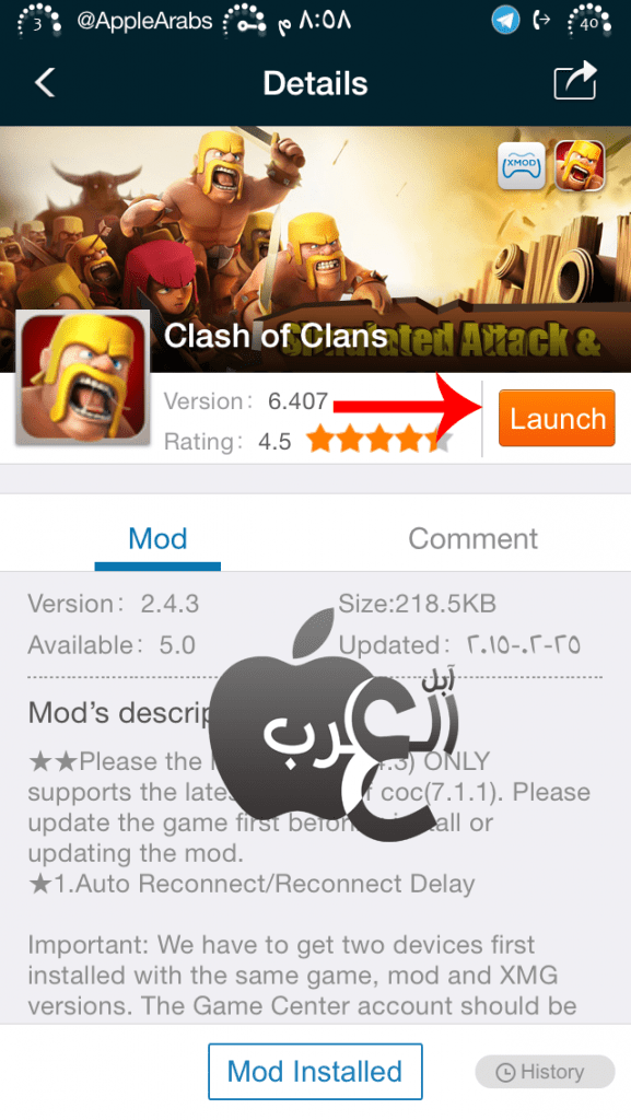 Clash of Clans5