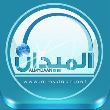 almydan