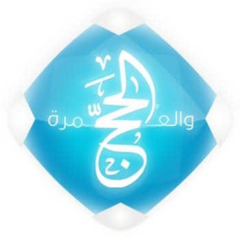 hajj-ar-app-ttbyq-alhj-balwaq