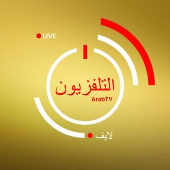 ArabTV Live