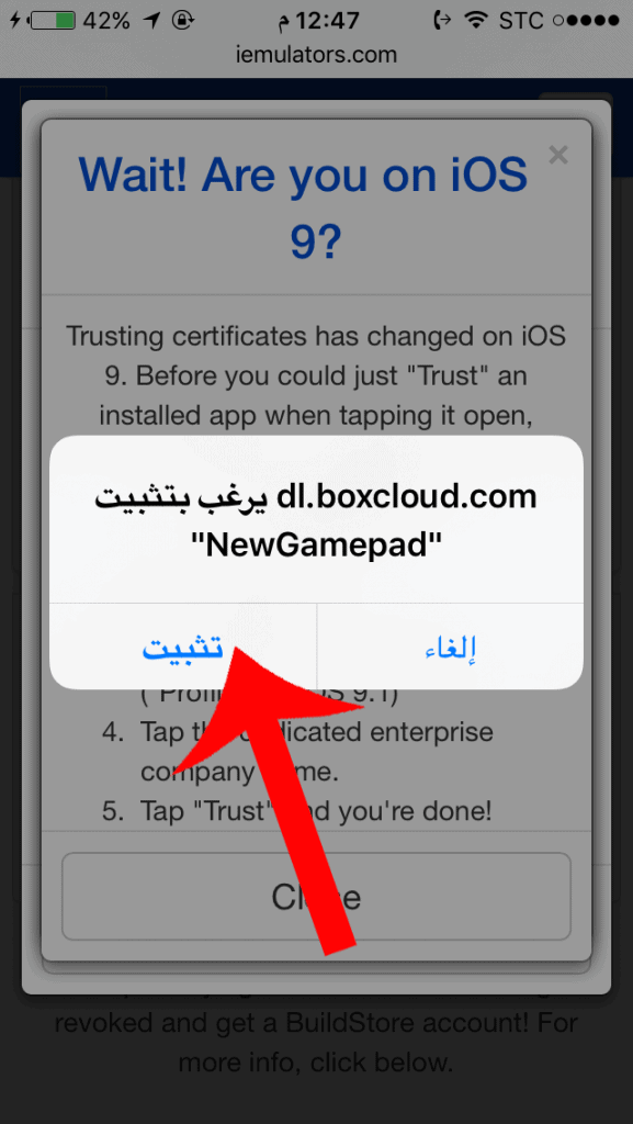 NewGamepad4