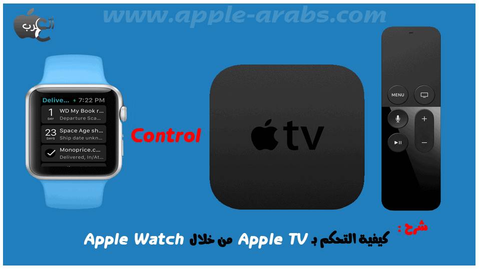 Remote, apple Tv