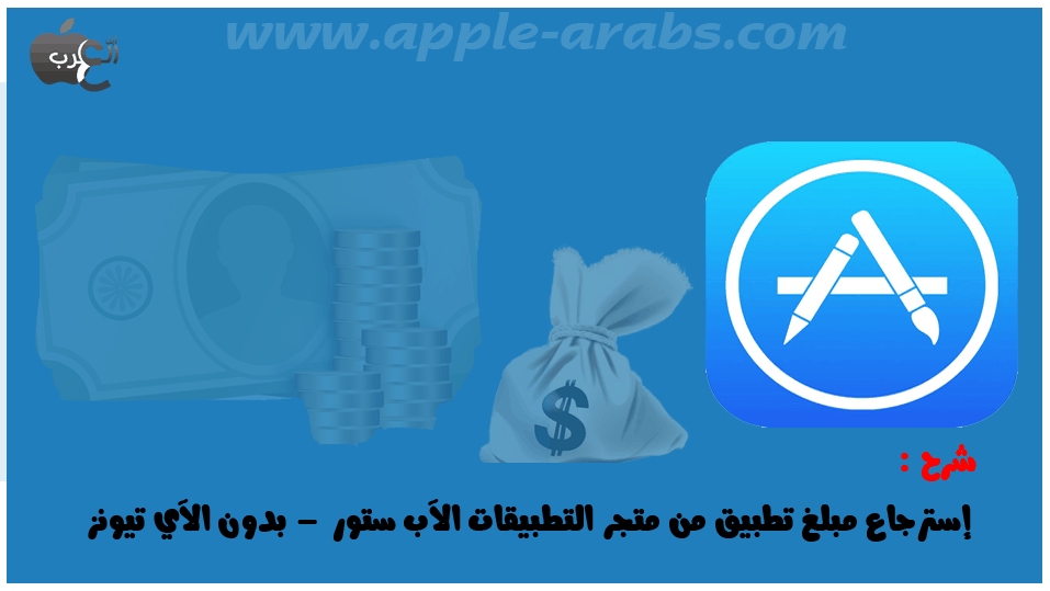 aappstore2
