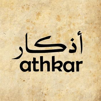 athkar-adhkar