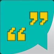 تطبيق عربي : اقتباسات