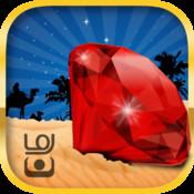 تطبيق : لعبة تجميع الجواهر