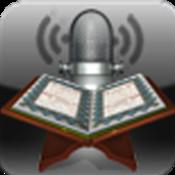 تطبيق : tvQuran للأستماع للقرآن الكريم