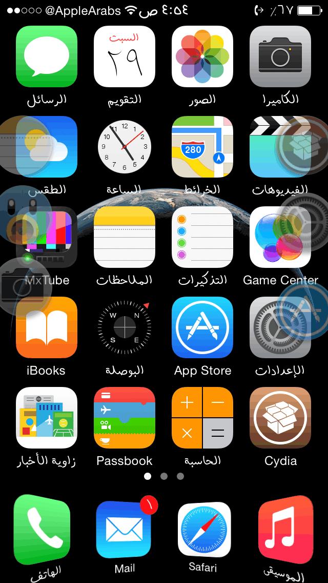 جديد : أداة AppHeads لوضع التطبيقات في نوافذ – متوافقة مع iOS8