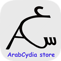 أول متجر عربي للتطبيقات: #متجر_السيديا_العربية