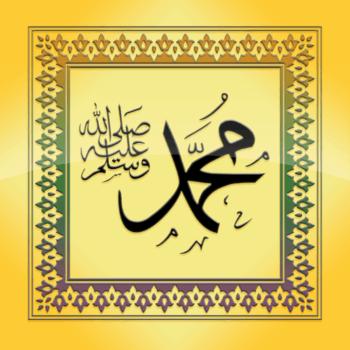 تطبيق إسلامي : موسوعة الحديث – صحيح البخاري و مسلم