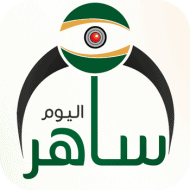 تطبيق : ساهر اليوم – مواقع كاميرات ساهر