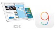 شرح : حذف الجيلبريك والترقية لـ iOS 9.1 عن طريق الآي تيونز