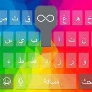 تطبيق عربي : كيبورد سناب – لكتابة اكثر من سطر في سناب شات