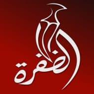 تطبيق عربي : قناة الظفرة – للآي فون و Apple Tv