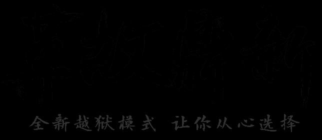 logo-pangu