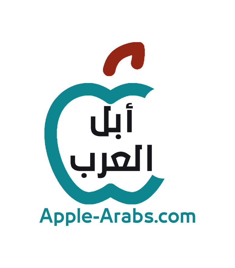 Photo of apple-arabs