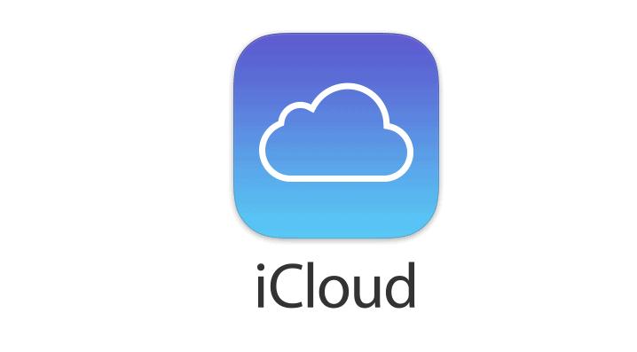 التخزين السحابي من ابل iCloud وكيف استفيد منها وكيف أدير مساحتها