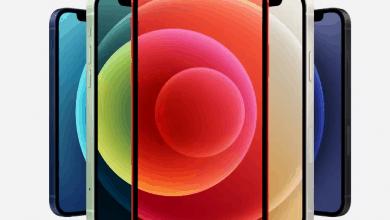 مؤتمر أبل لإطلاق هاتف آيفون 12 الجديد