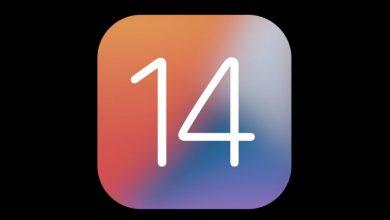 تحديث iOS 14.4 متاح الآن مع العديد مع التحسينات واصلاح الأخطاء