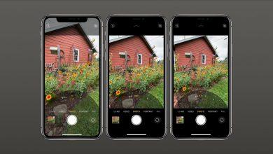 طريقة استخدام الكاميرا فائقة الاتساع على ايفون 12 وايفون 11