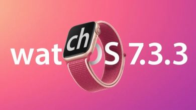 تحديث watchOS 7.3.3