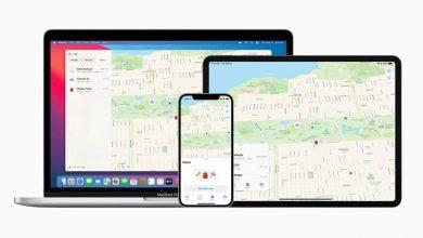 تحديث تطبيق Find My لربط الملحقات التابعة للشركات الأخرى