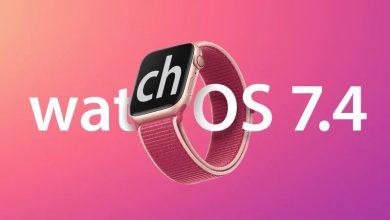 تحديث watchOS 7.4