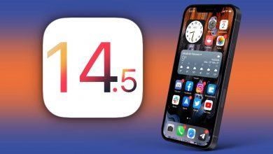 تحديث iOS 14.5