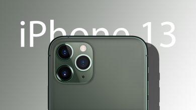 مواصفات كاميرا ايفون 13 القادم في 2021