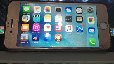 إصلاح مشكلة عدم التدوير التلقائي لشاشة الايفون